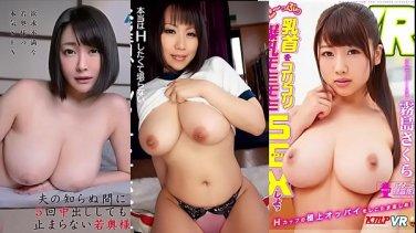 best hindi b grade movies